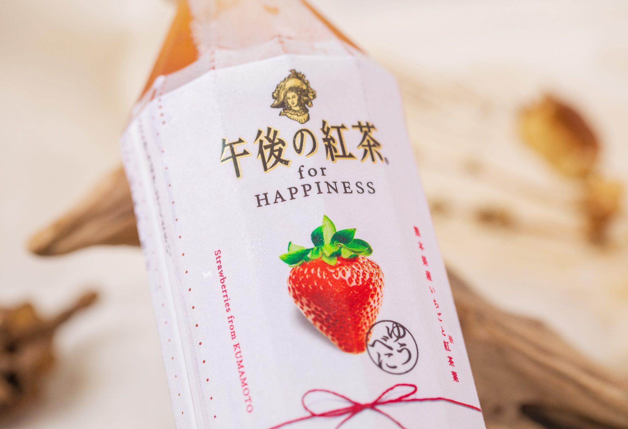 キリン『午後の紅茶 for HAPPINESS 熊本県産いちごティー(数量限定) 500ml ペットボトル』は豊かで華やかないちごの香りと大人っぽい紅茶葉の香りが贅沢なフレーバーティー!