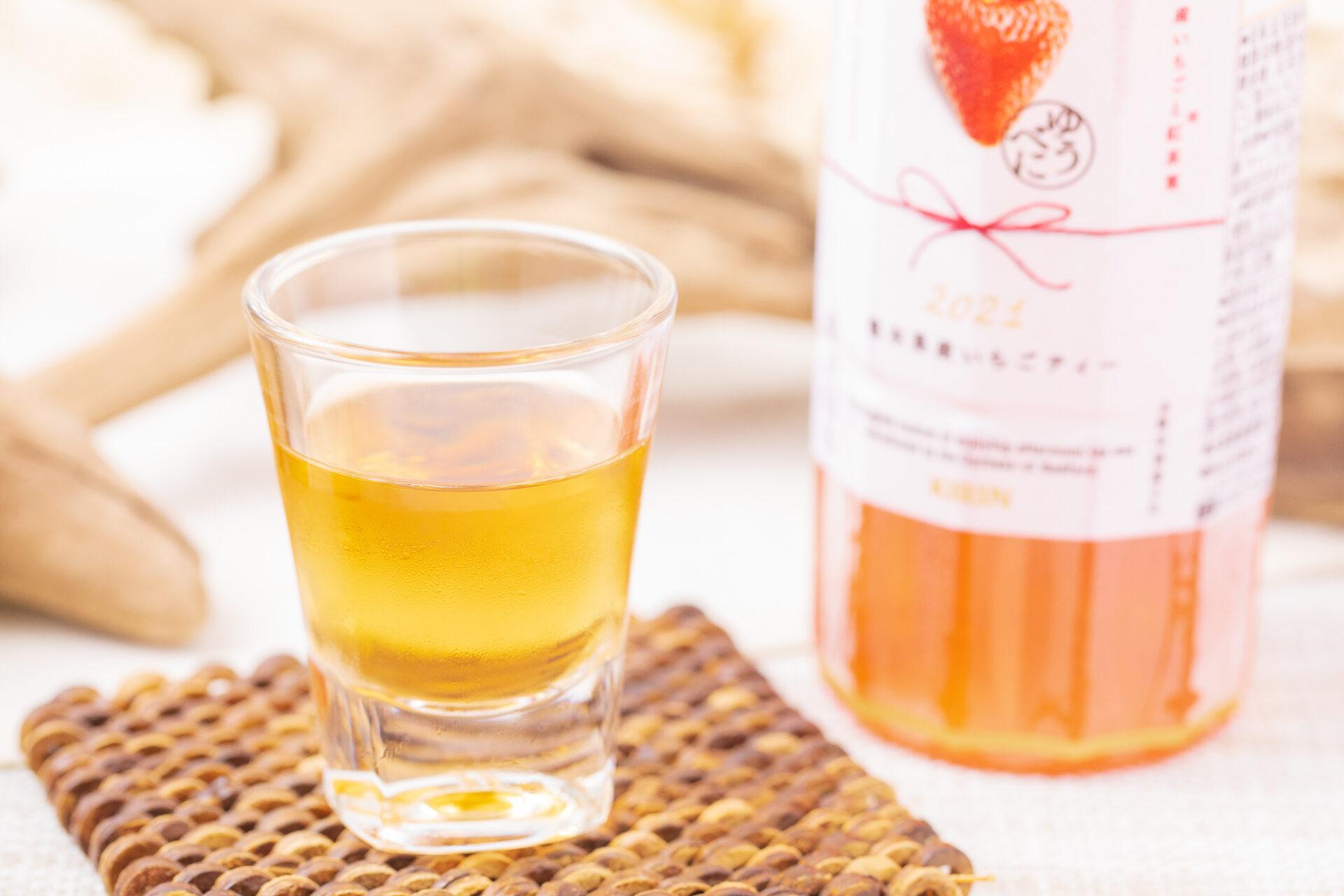 キリン『午後の紅茶 for HAPPINESS 熊本県産いちごティー(数量限定) 500ml ペットボトル』