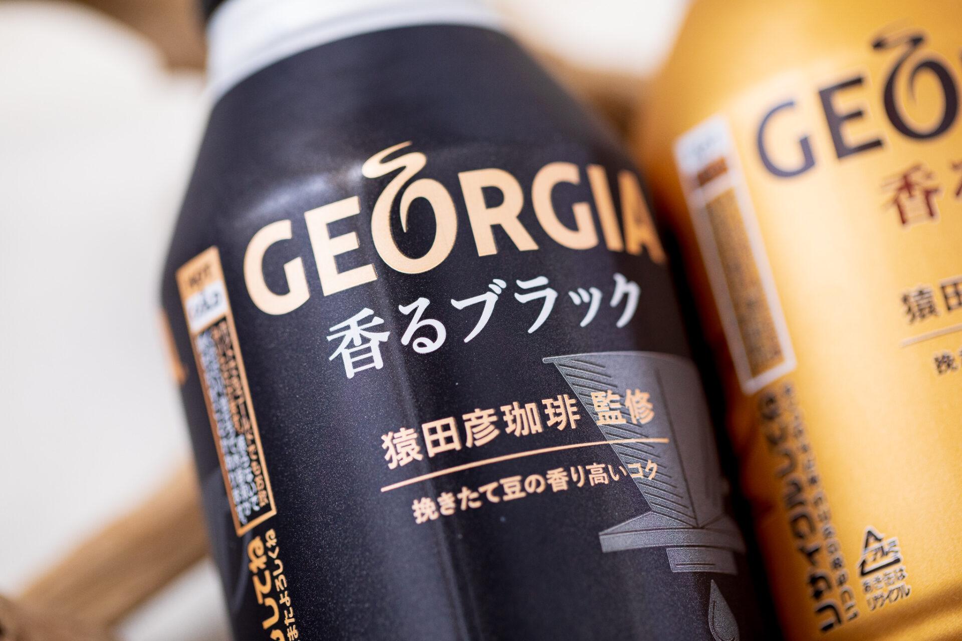 コカ・コーラ『ジョージア 香るブラック』