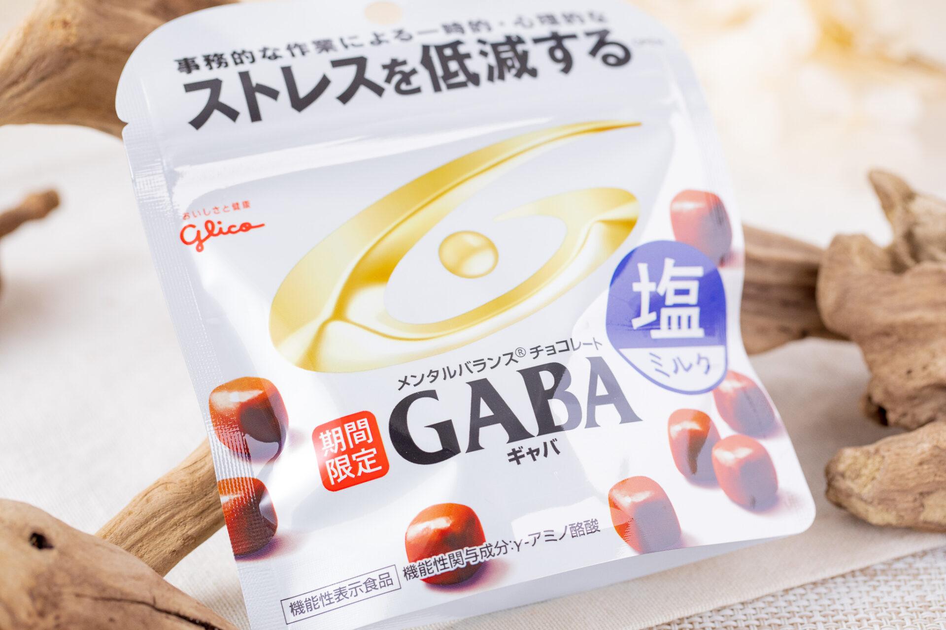 グリコ『メンタルバランスチョコレートGABA<塩ミルク>スタンドパウチ』