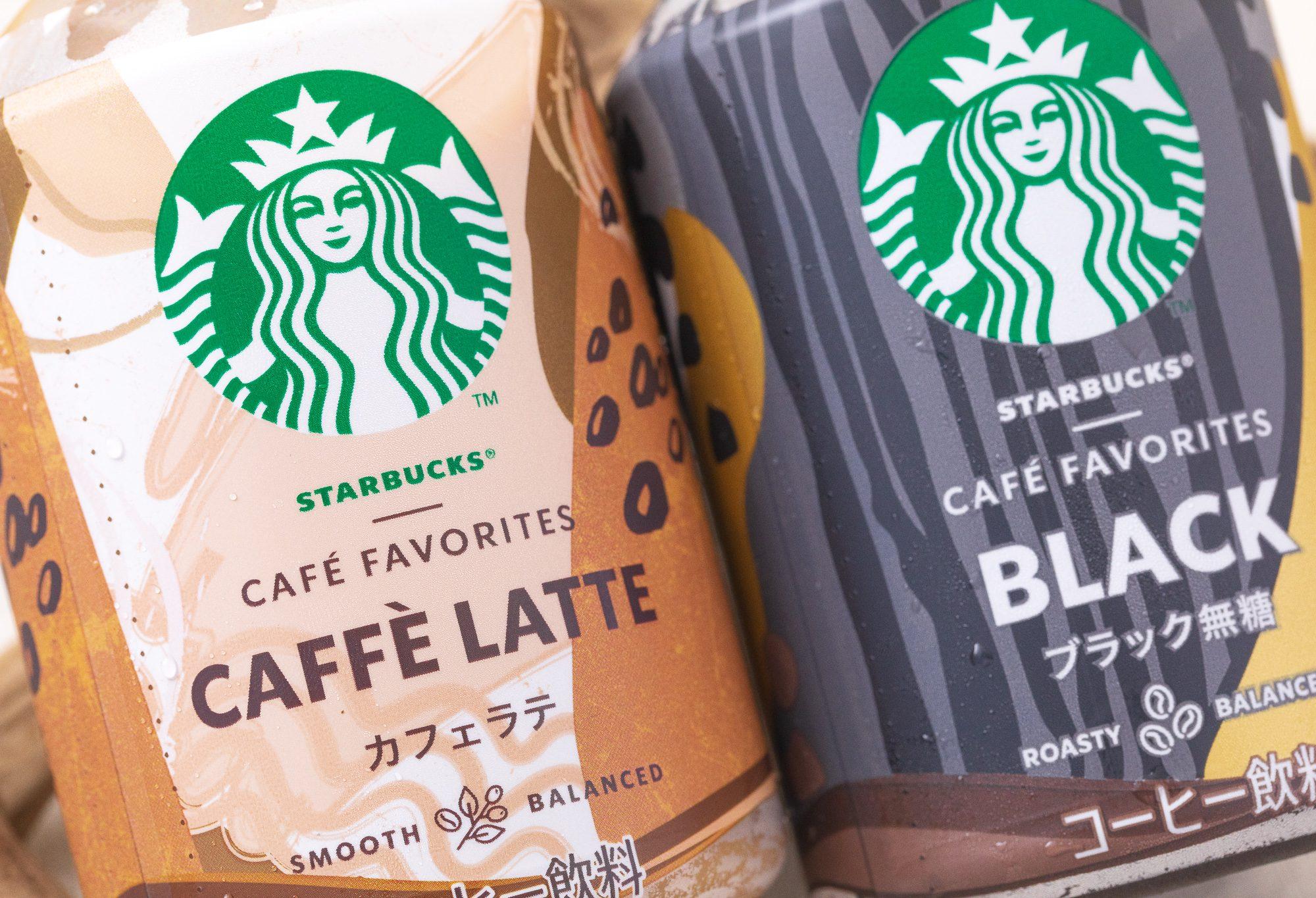 セブン&アイグループ限定『スターバックス CAFÉ FAVORITES カフェラテ』『スターバックス CAFÉ FAVORITES ブラック無糖』実飲レビュー!ペットボトルコーヒー界に風穴を開ける気概を感じられる新世代コーヒー◎