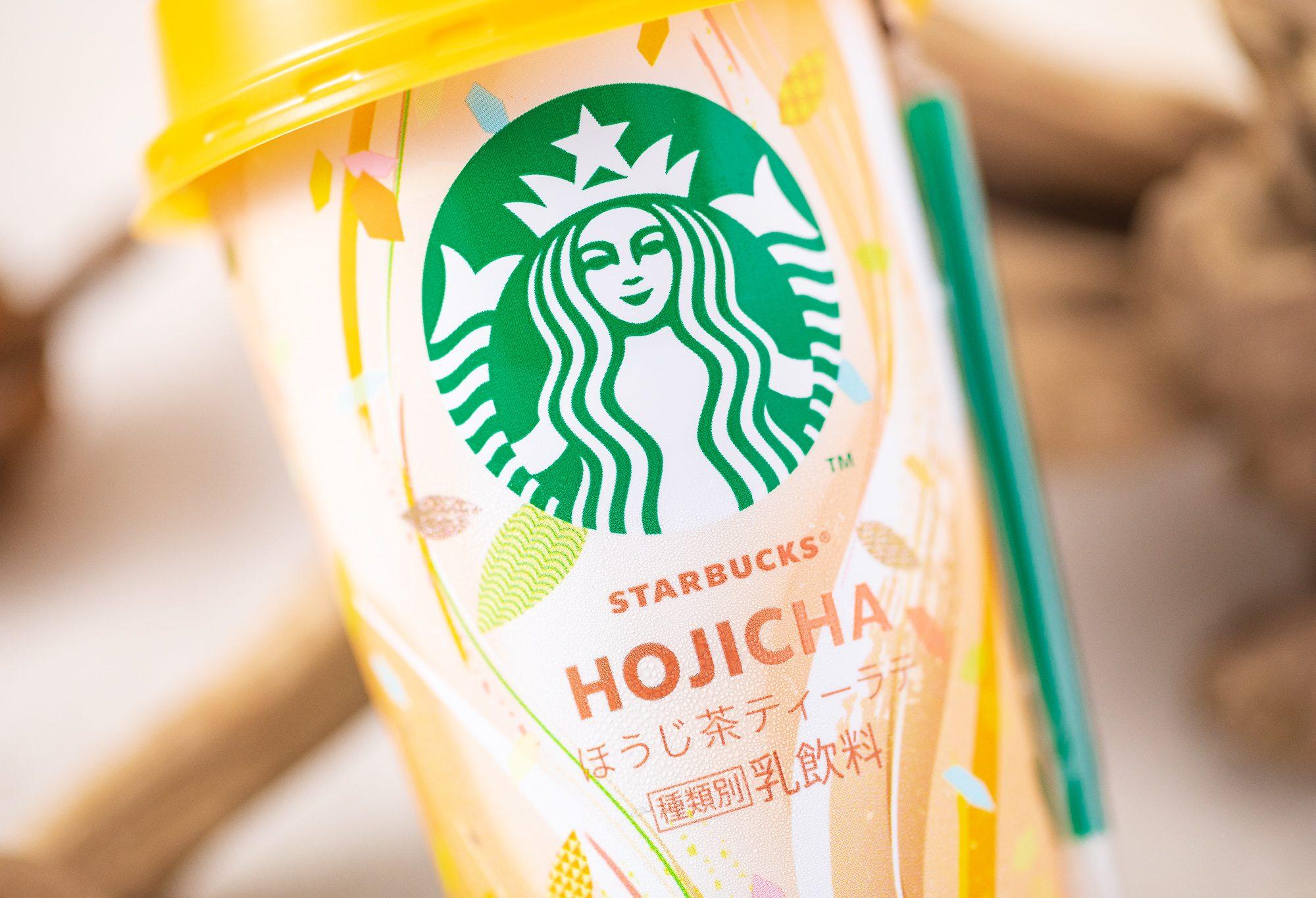スターバックスチルドカップ『ほうじ茶ティーラテ』はミルクのコクが美味しいがほうじ茶の茶葉の香りは弱めなティーラテ!