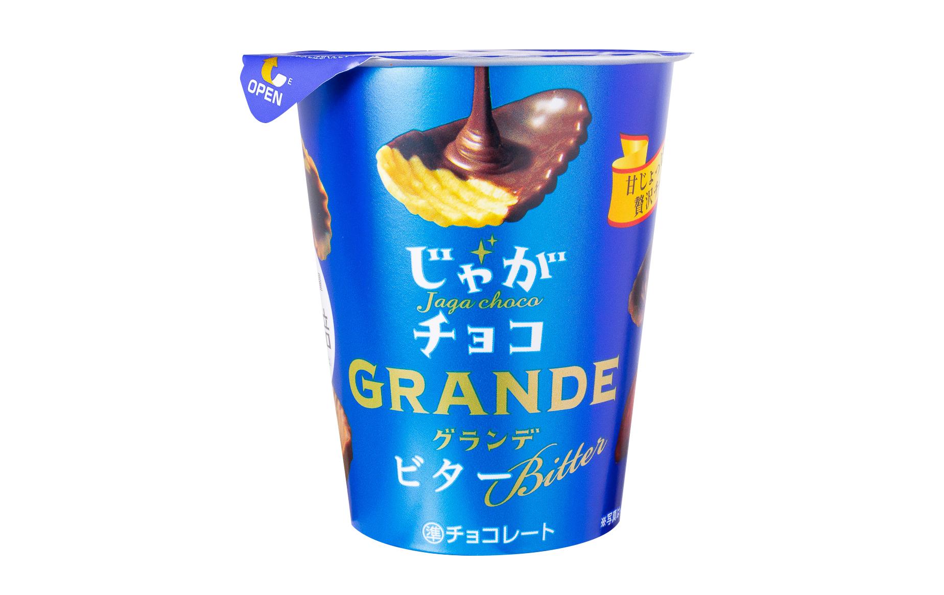 ブルボン『じゃがチョコグランデビター』