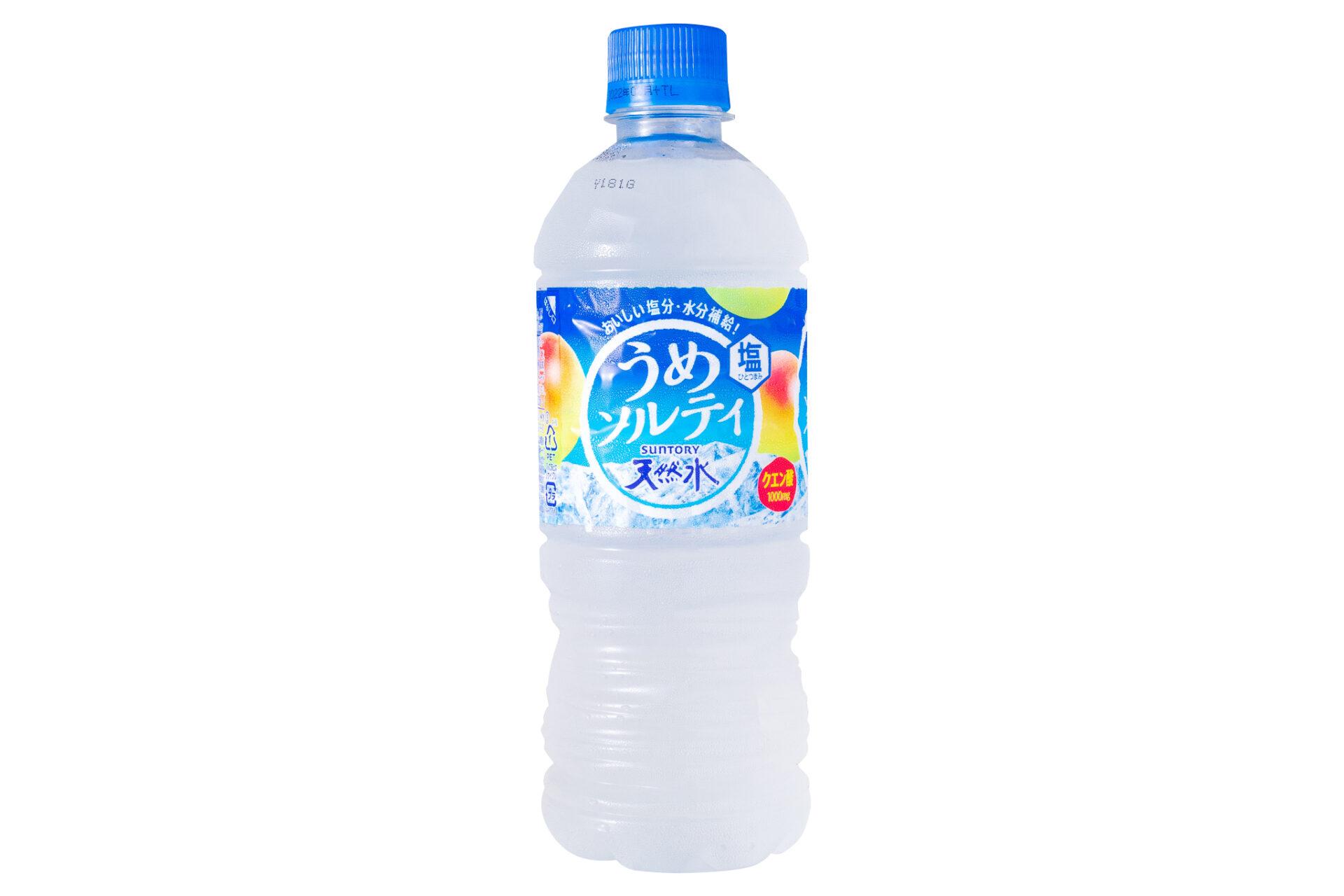 サントリー『サントリー天然水 うめソルティ』
