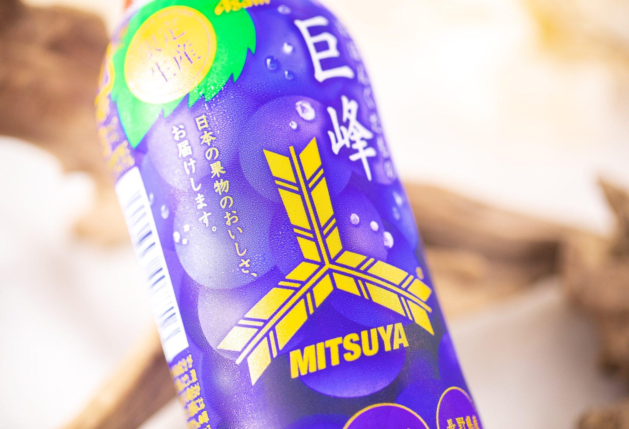 アサヒ飲料『「三ツ矢」にほんくだもの 巨峰 PET450ml』は果汁感のある風味が美味しいが、ややパッケージ負け感は否めない炭酸飲料!
