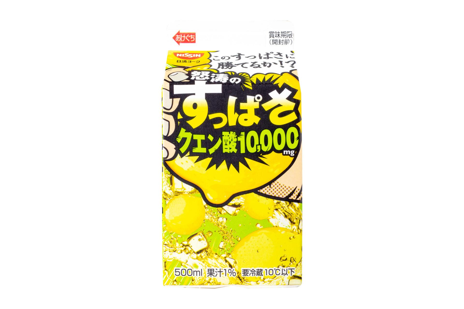 日清ヨーク『怒涛のすっぱさクエン酸 10,000mg 500ml』