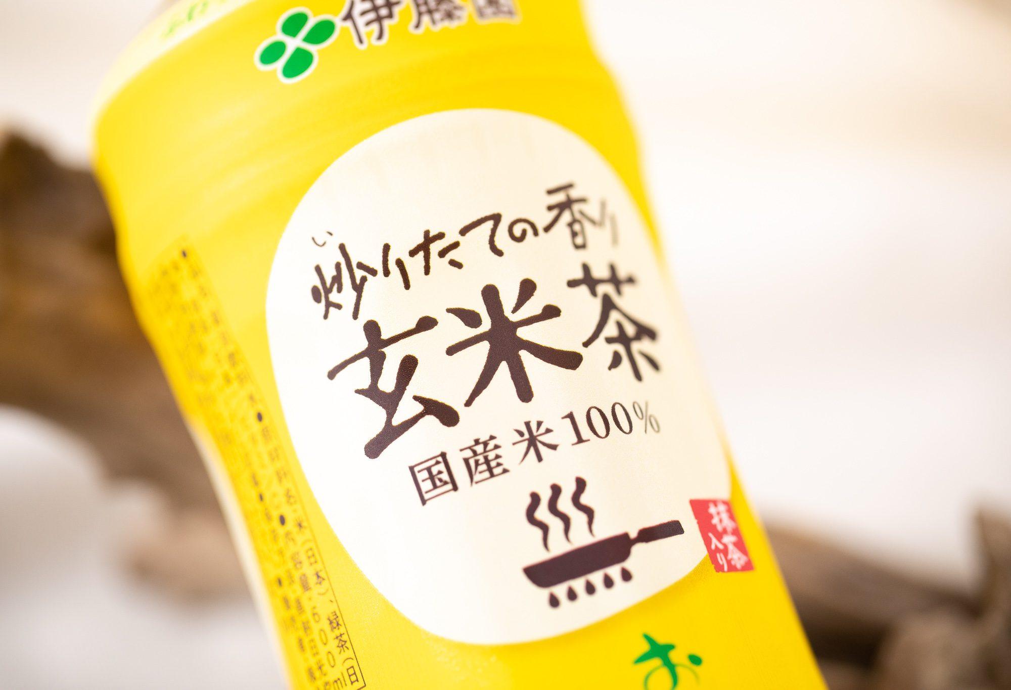 伊藤園『お~いお茶 玄米茶 PET 600ml』は玄米のふくよかな香ばしさと素材の甘み・旨味を感じるスッキリ玄米茶!