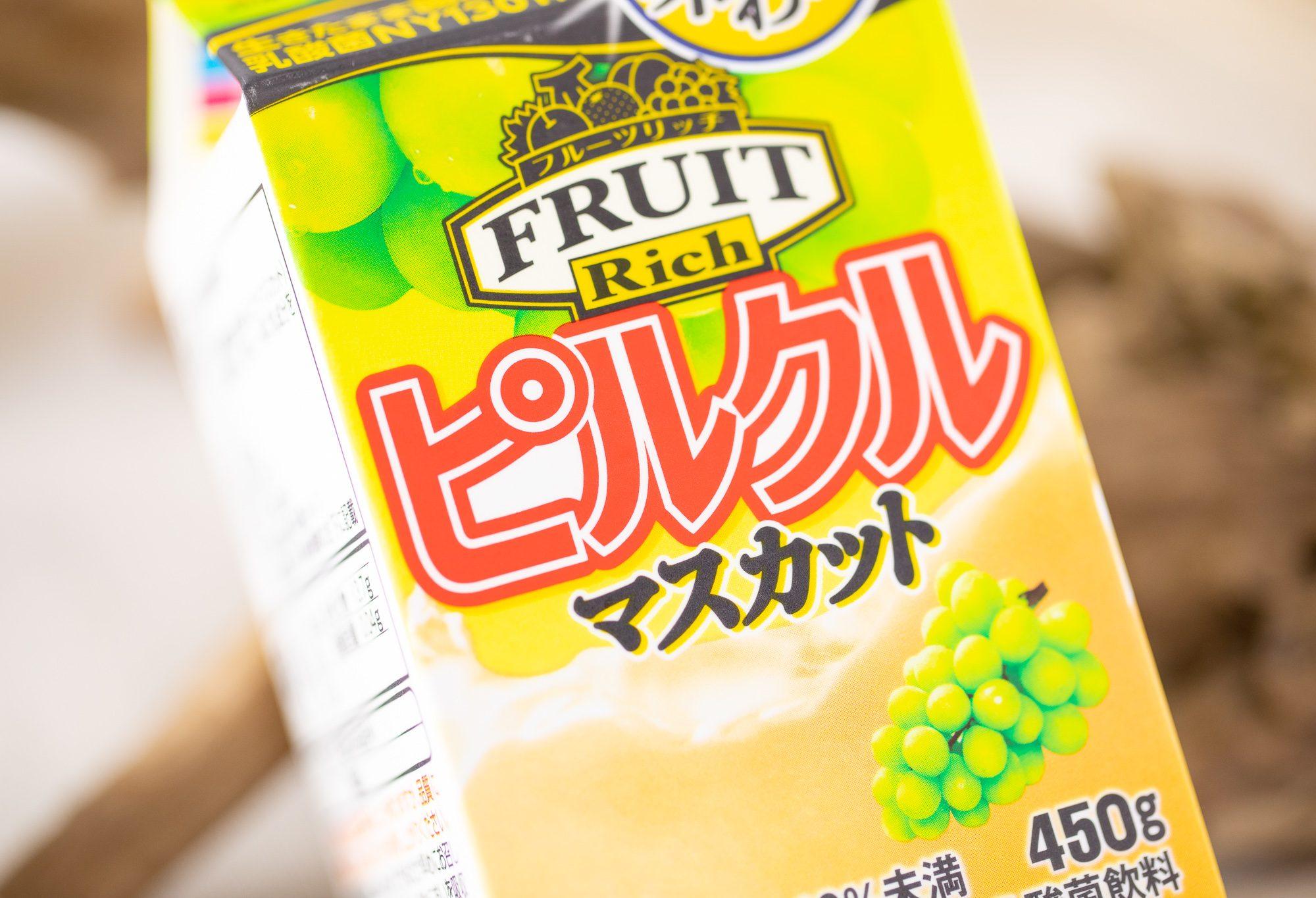 日清ヨーク『フルーツリッチ ピルクル マスカット』はリッチなマスカットの甘さとピルクルの優しい酸味のバランスに優れた乳製品乳酸菌飲料!