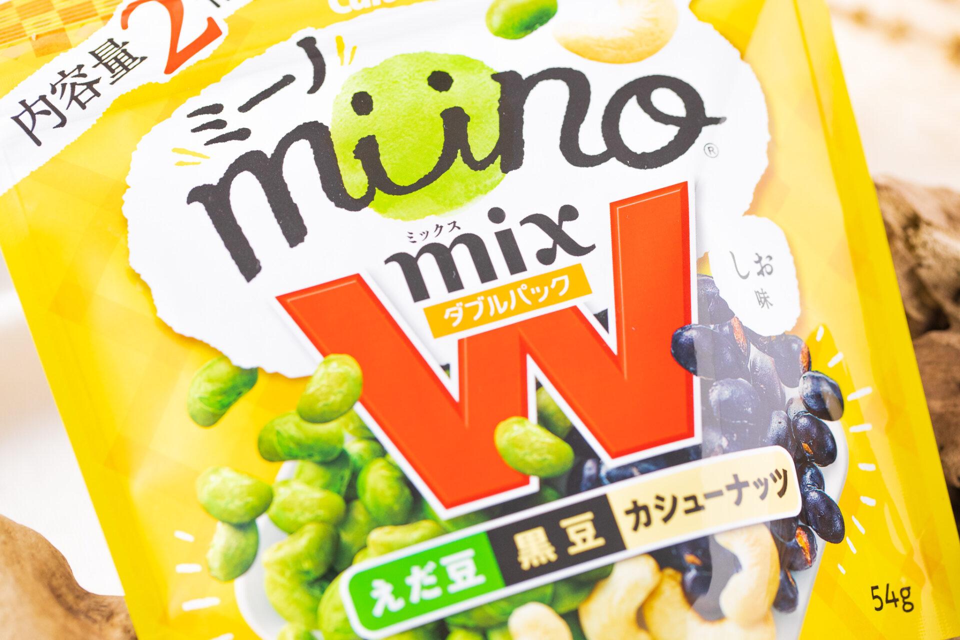 カルビー『miino mix えだ豆黒豆カシューナッツWパックしお味』