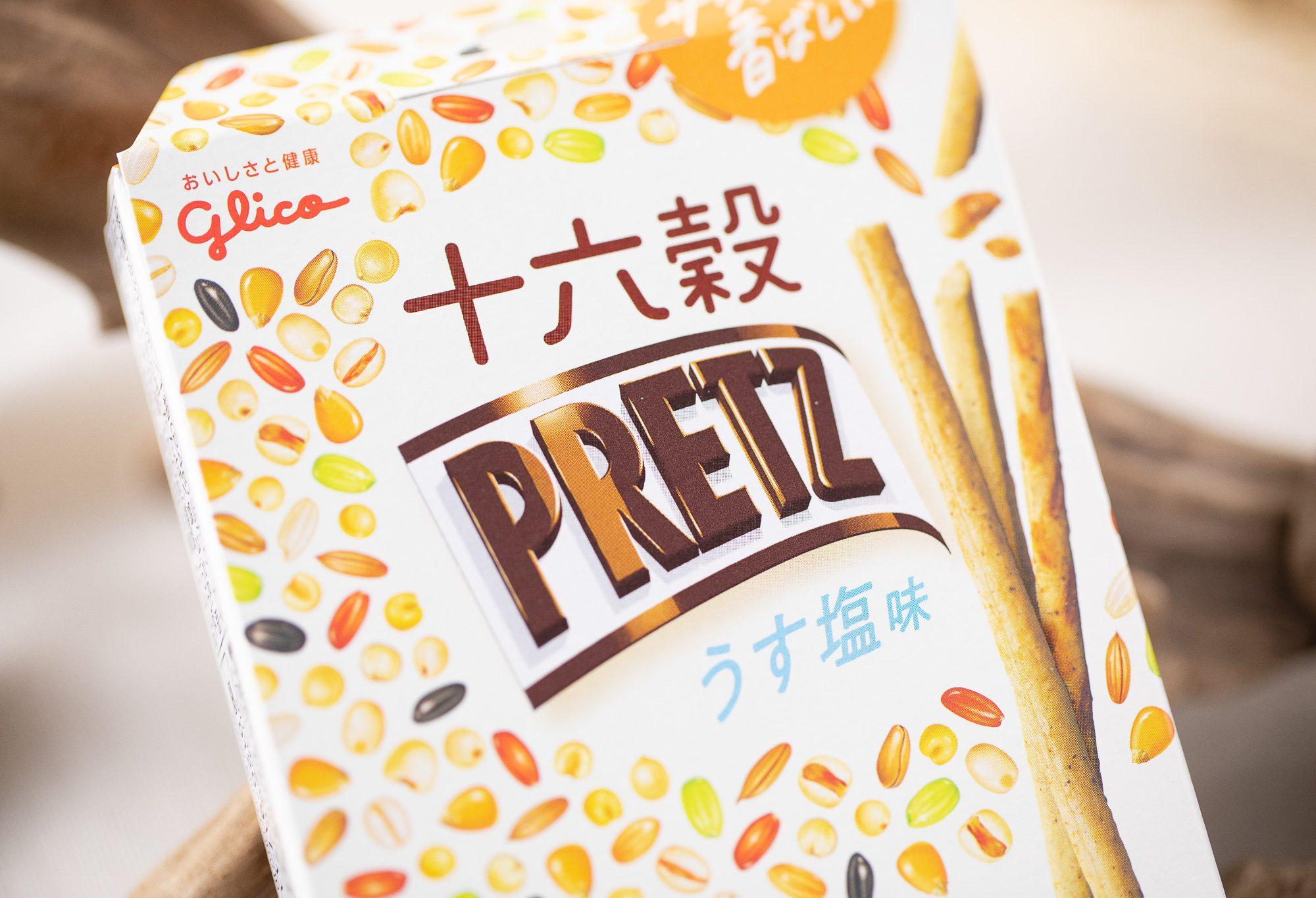 グリコ『十六穀プリッツ<うす塩味>』はザクバキ食感に穀物の旨味と香ばしい香りがギュッと詰まった大人系プリッツ!