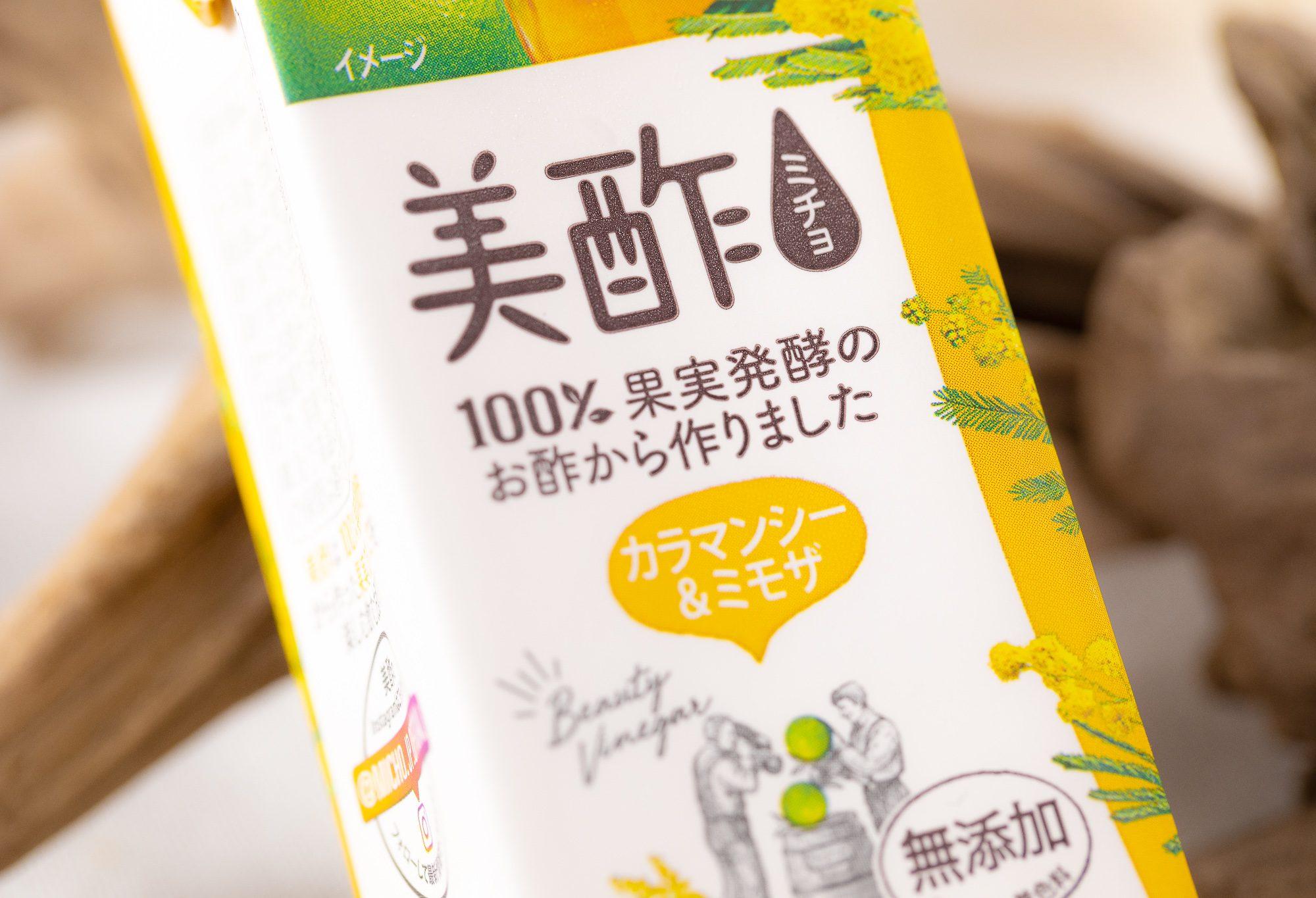 CJ FOODS JAPAN『美酢 カラマンシー&ミモザ 200ml』は柑橘類のほのかな酸味と苦味にミモザの芳醇な香りが鼻をくすぐる爽やかお酢ドリンク!