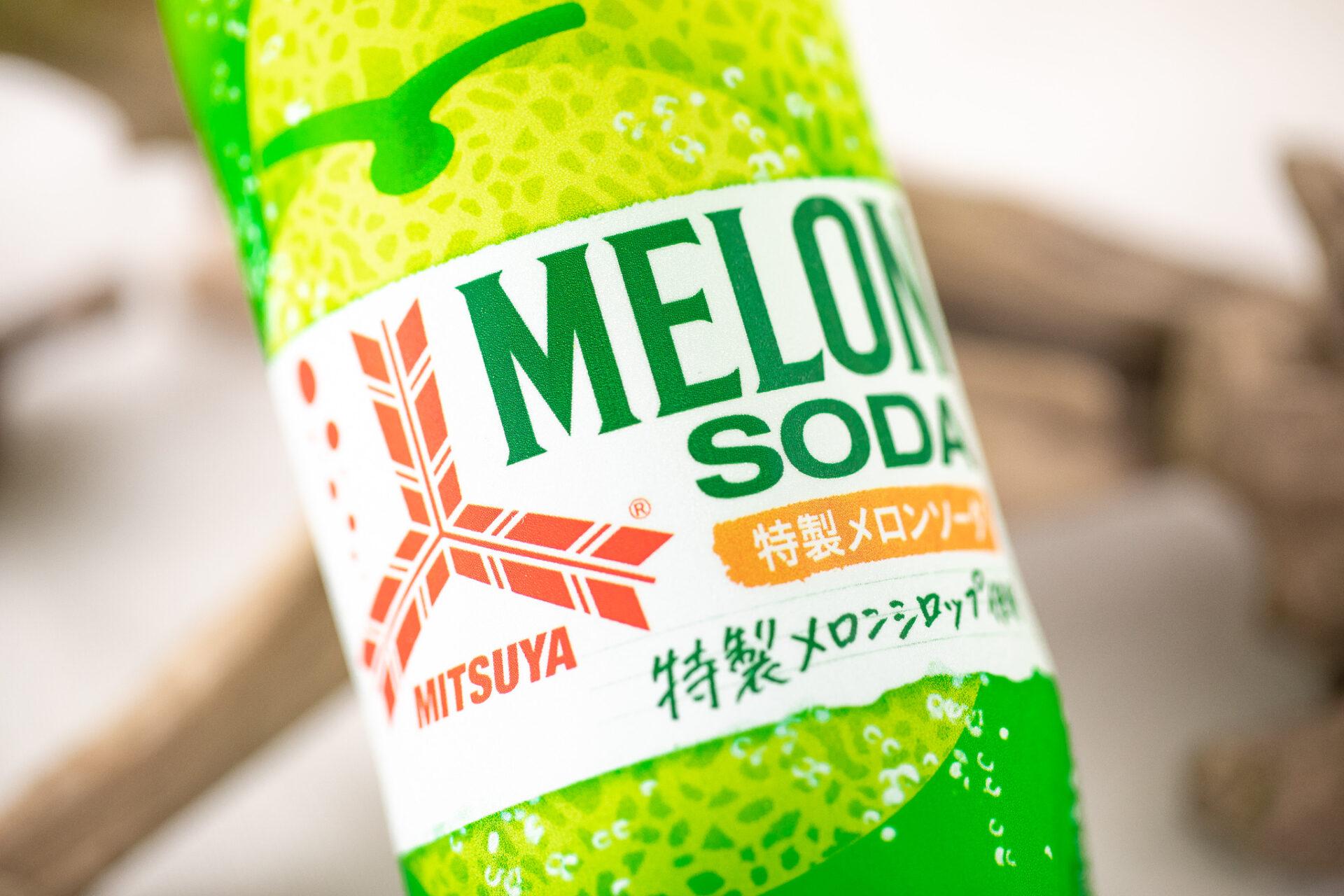アサヒ飲料『「三ツ矢」特製メロンソーダ PET450ml』
