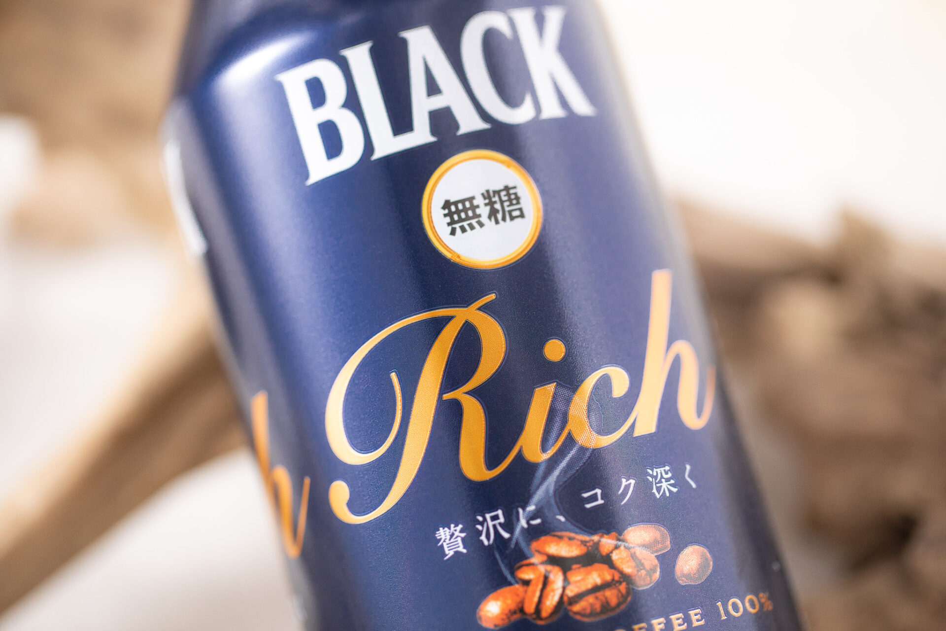 UCC『BLACK無糖 RICH リキャップ缶375g』