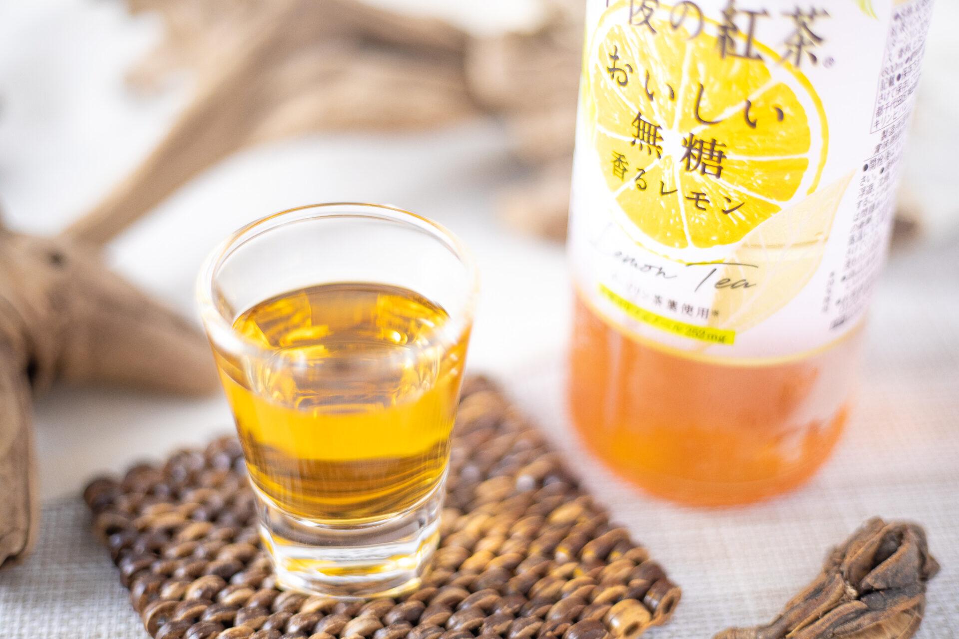 キリン『午後の紅茶 おいしい無糖 香るレモン 600ml ペットボトル』