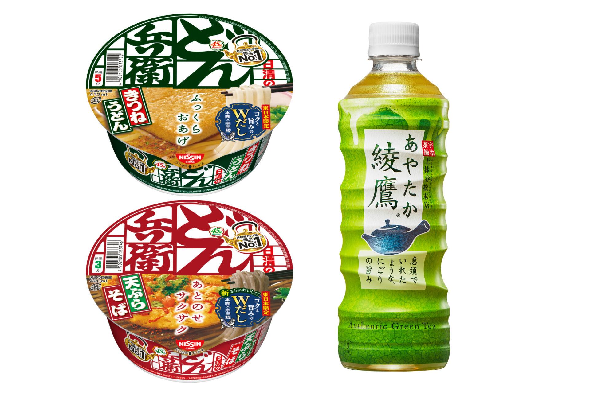 コカ・コーラ『綾鷹』×日清『どん兵衛』