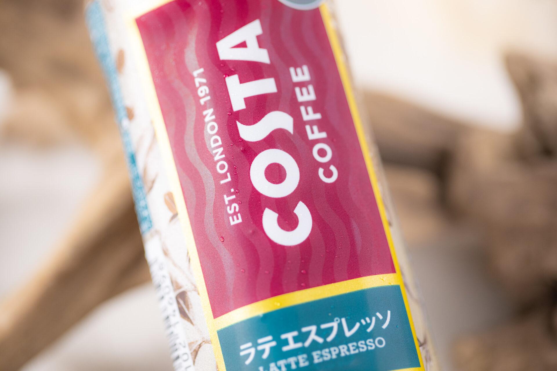 コカ・コーラ『コスタ ラテ エスプレッソ』