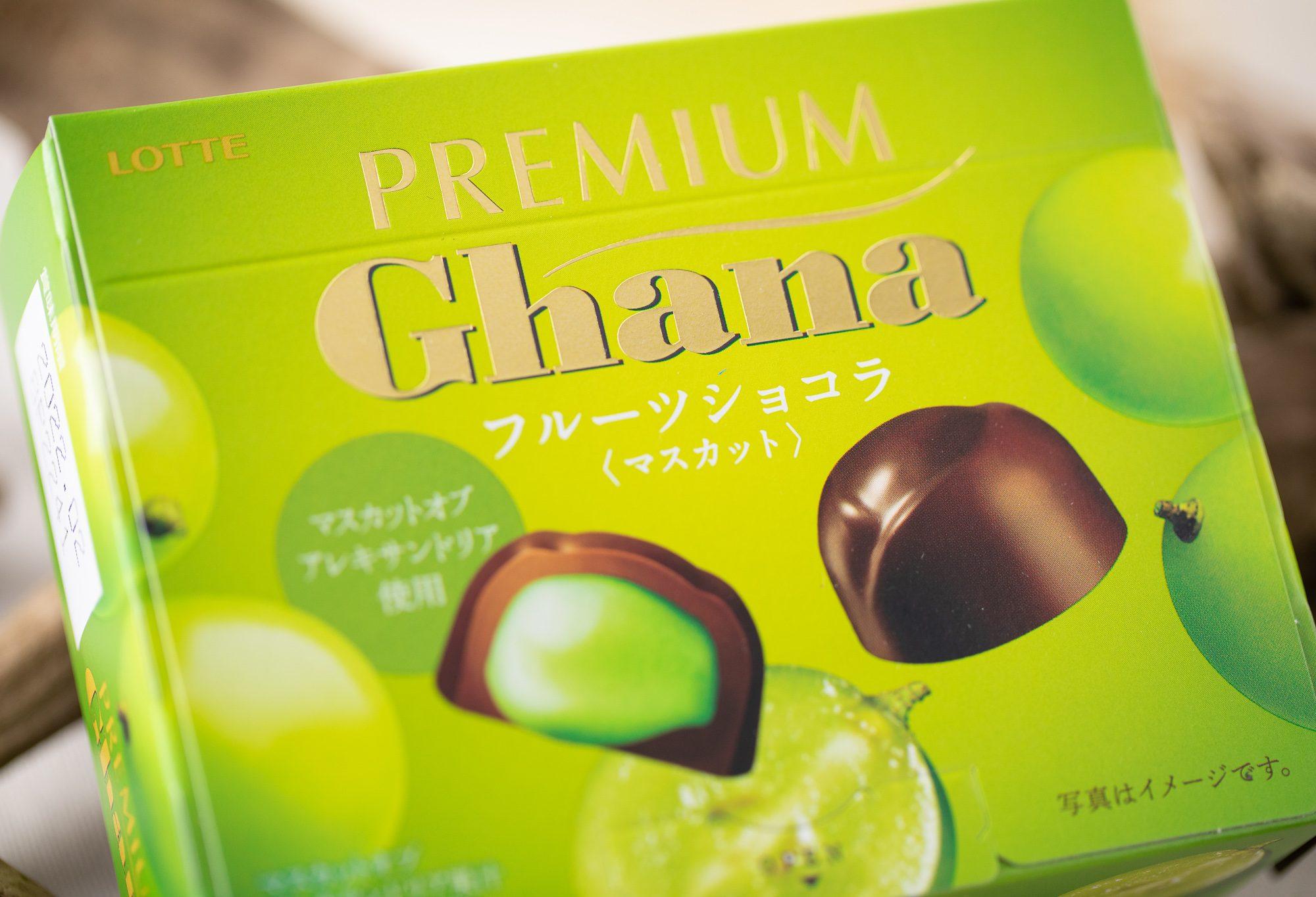 ロッテ『プレミアムガーナ フルーツショコラ<マスカット>』はとろっとなめらかなマスカットとホワイトチョコのソースに衝撃を受ける、宝石のようなチョコレート!