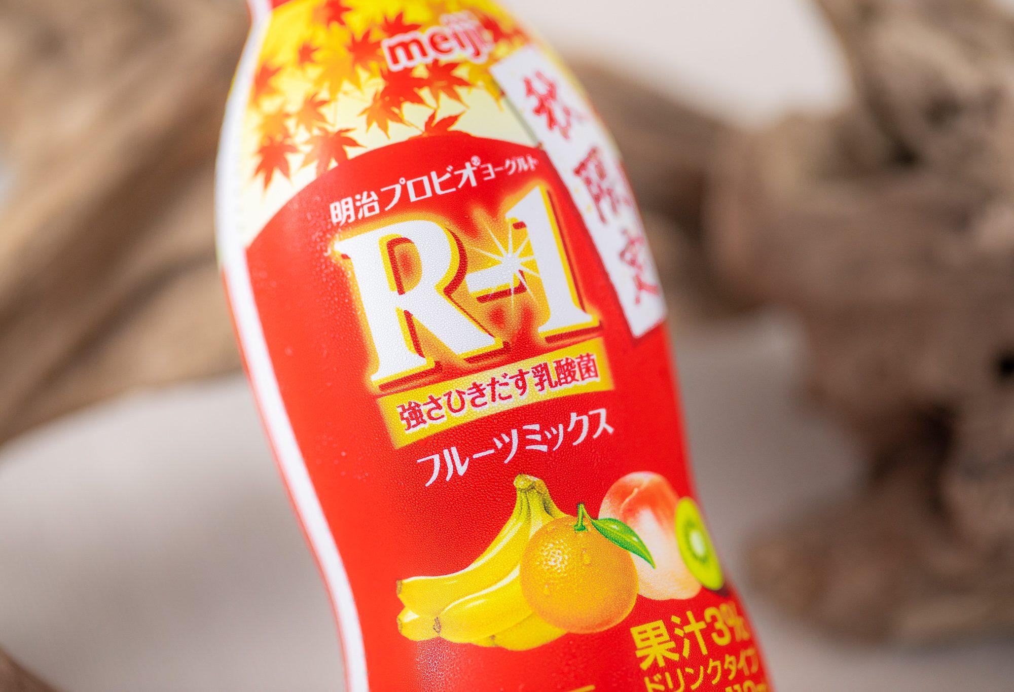 明治『プロビオヨーグルトR-1ドリンクタイプ 秋限定フルーツミックス 112ml』はバナナのふくよかな甘さとオレンジの甘酸っぱさが印象的なバナナ党大歓喜のヨーグルトドリンク!