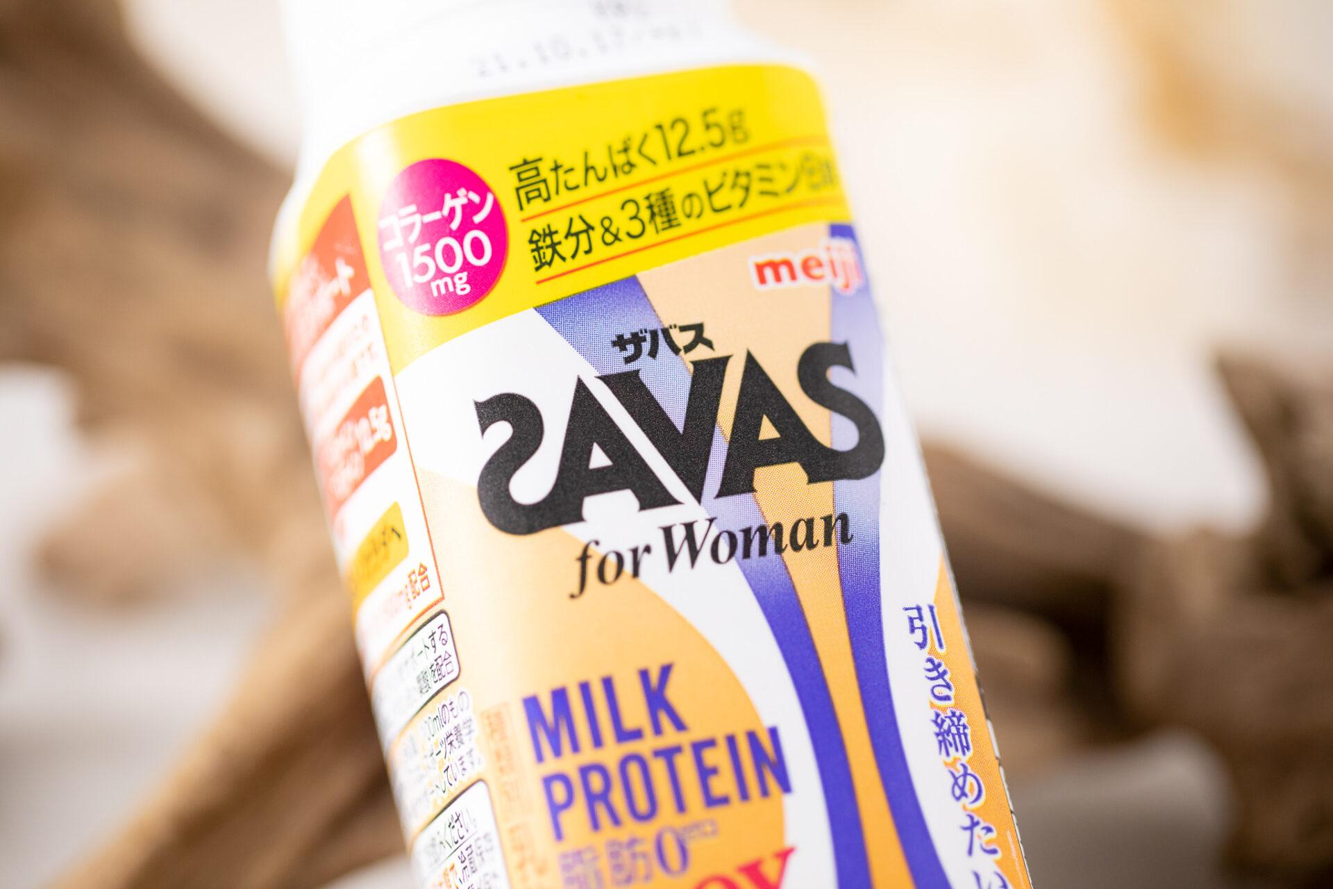明治『(ザバス for Woman)MILK PROTEIN 脂肪0+SOY ミルクティー風味 250ml』